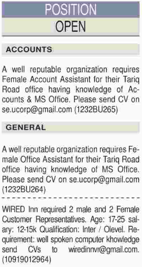 Accountant & General Staff Jobs in Karachi