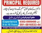 Principal Job in  Dr A Q Khan School System