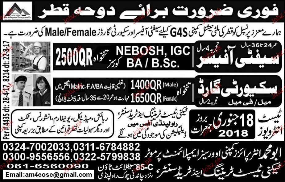 Safety Officers and Security Guards Job Opportunity