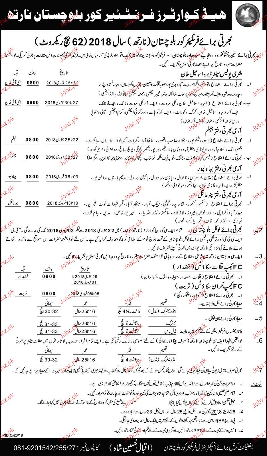 Recruitment of Constables in Headquarter Frontier Corps