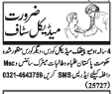 Medical Staff wanted in Lahore