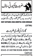 Security Guard & Security Staff Jobs Open