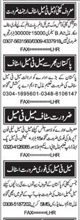 Male & Female Staff Jobs in Lahore