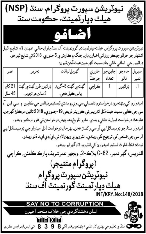 Nutrition Support Program NSP Jobs 2018 for Driver