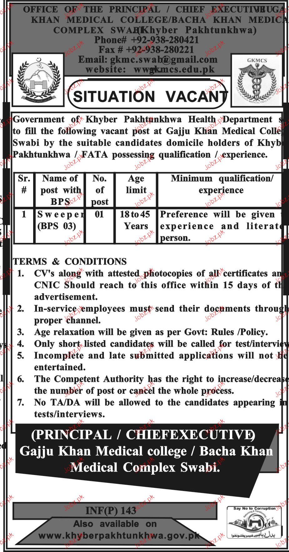 Bacha Khan  Medical College Mardan Jobs