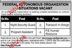 Federal Autonomous Organization Jobs