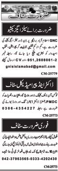 Sales Executive & Paramedical Staff Jobs in Islamabad