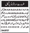 Principal & Teacher required in Multan