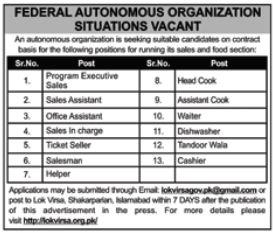 Federal Autonomous Organization Jobs 201 for Sales Assistant