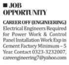 Engineer required in Karachi