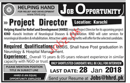 Helping Hand For Relief And Development HHRD Jobs