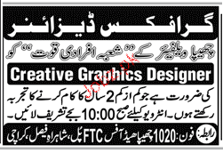 Graphic Designers Job Opportunity