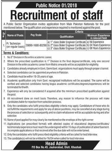 Technician Jobs for Public Sector Organization