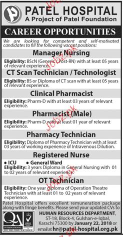 Patel Hospital Jobs