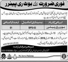Army Aviation Jobs 2018 for Boat Repairer