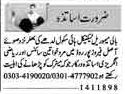 Teacher required in Lahore