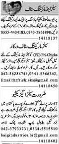 Sales & Marketing Staff wanted in Lahore