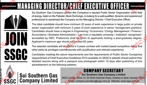 Sui Southern Gas Company, Limited SSGCL Jobs