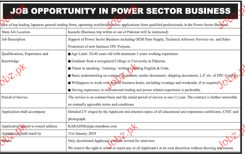 Male / Female Staff Job in Power Sector Business