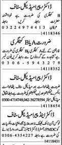 Doctor & Paramedical Staff required in Lahore