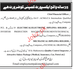 Chief Financial Officers, Electrical Diploma Holders Wanted