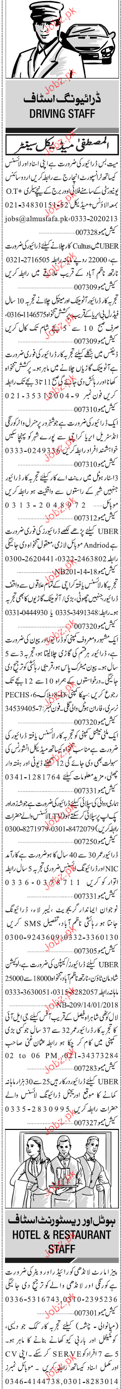 Sunday Jang Classified Driving Staff Job Opportunity