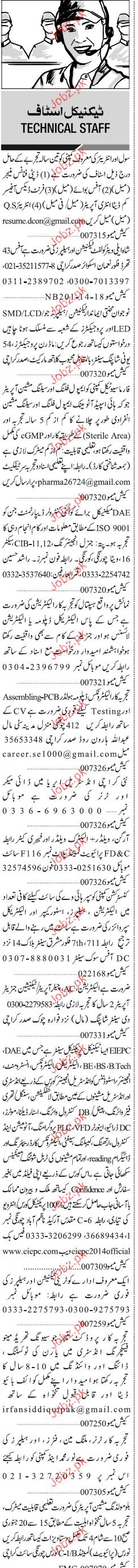 Deputy Finance Managers, Office Boys Job Opportunity
