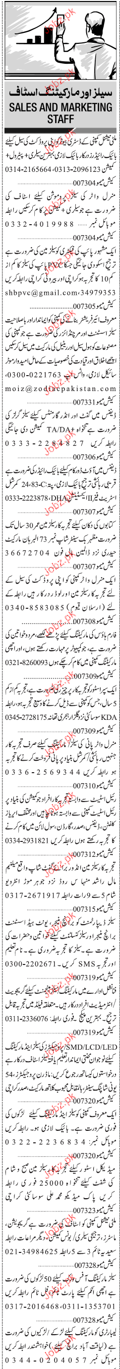 Bike Riders, Sales Promotion Officers, Salesmen Wanted