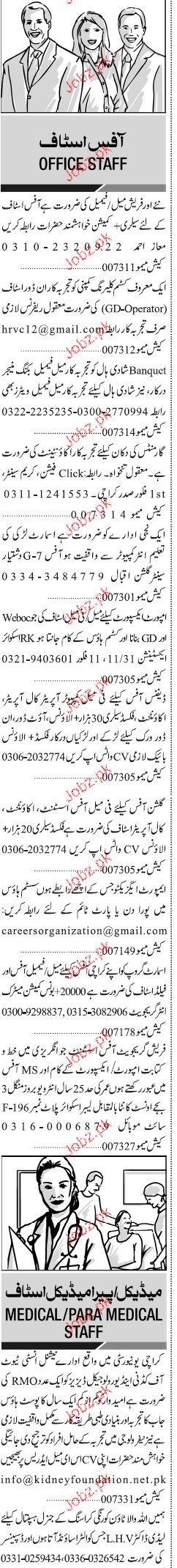 GD Operators, Booking Managers, Accountant Job Opportunity