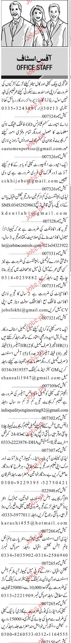 Civil Security Guards, Call Center Staff Job Opportunity