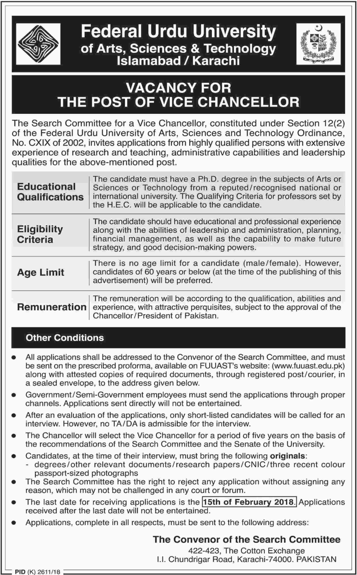Federal Urdu University Jobs 2018 for Vice Chancellor