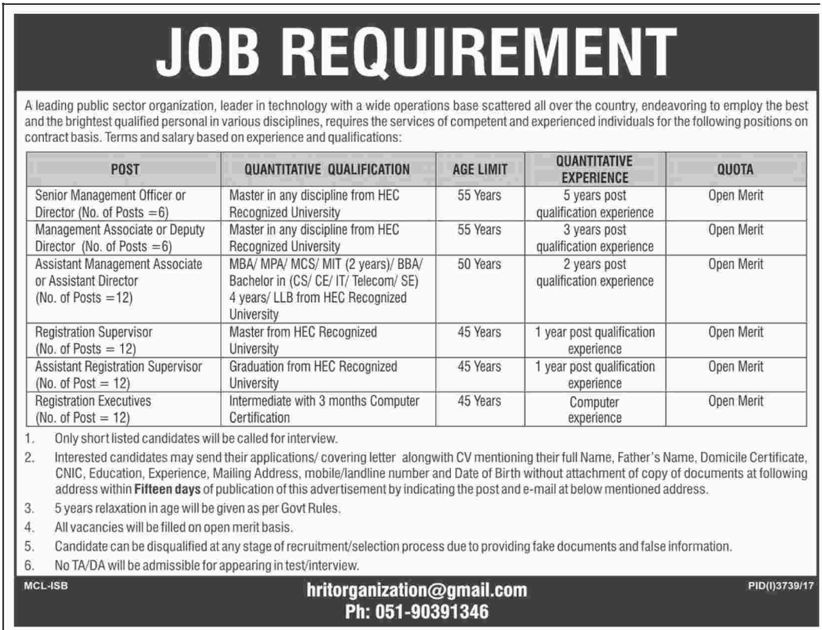 Senior Management Officer & Registration Supervisor Jobs