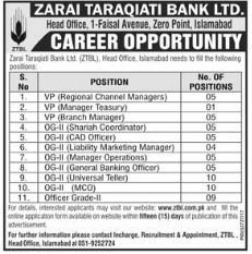 Regional Channel Manager & General Banking Officer Jobs