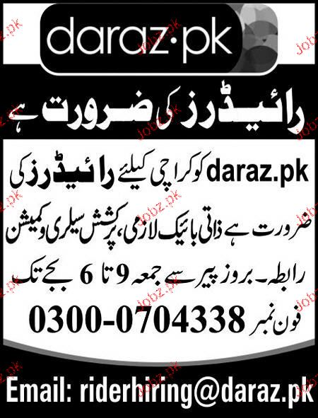 Riders Job in Daraz Pakistan