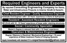 Quality Assurance Engineer & Resident Engineer Jobs 2018