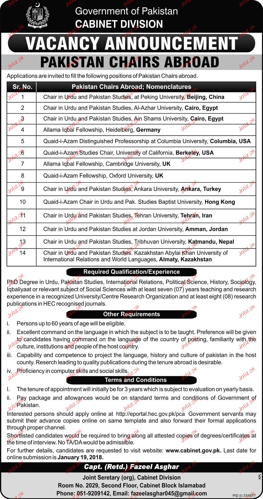 Cabinet Division Government of Pakistan Jobs 2018