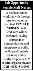 Female Staff Nurse Jobs in Islamabad