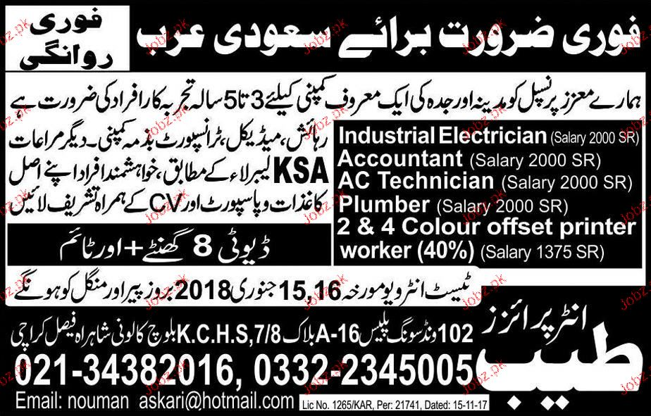 Industrial Electricians, Accountant Job Opportunity