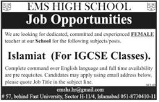 EMS High School Jobs for Female Teacher