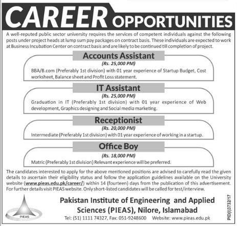PIEAS Pakistan Jobs for Account Assistant & IT Assistant
