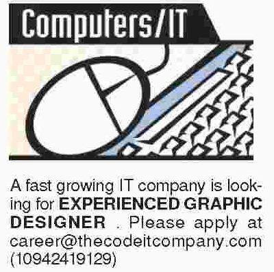Computers/IT Job Opportunities 2018
