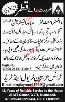 Instrument Fitters, Power Electricians Job Opportunity