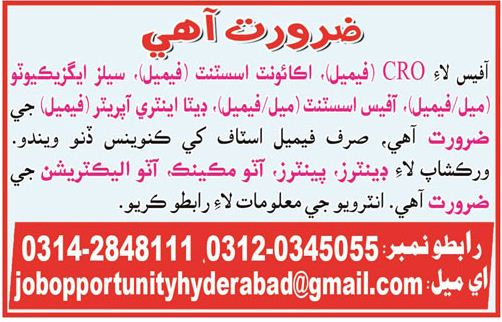 Call Center Jobs in Hyderabad