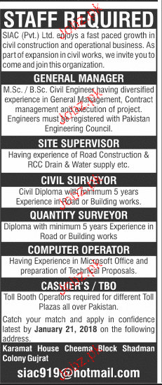 General Manager Jobs in SIAC Private Limited