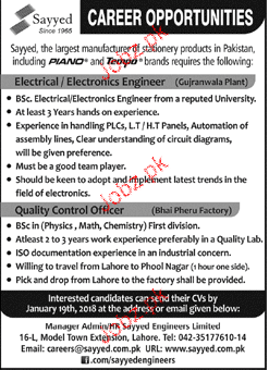 Electronics / Electrical Engineers Job Opportunity