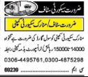 Security Staff & Security Guard Jobs Opportunity