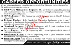 Solid Waste Management Engineers, SCAD Engineers Wanted