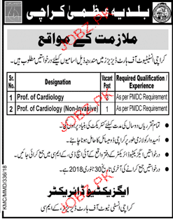 Karachi Institute of Heart Diseases Jobs