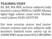 Teaching Staff Wanted For Lahore