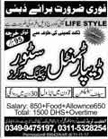Packing Workers Required In Dubai, UAE